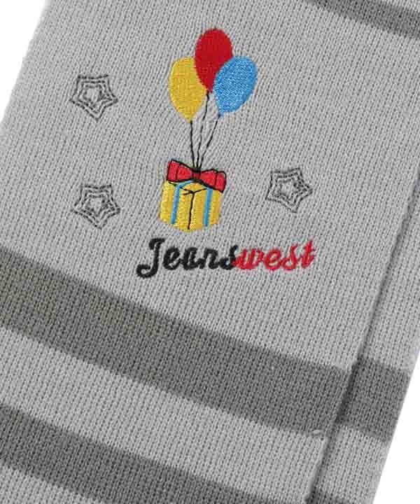 شال گردن پسرانه جین وستJeanswest