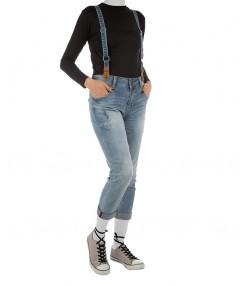 شلوار جین زنانه آبی یخی همراه با ساسپندر جین