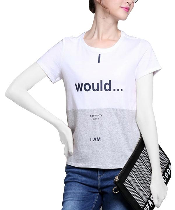 تی شرت دو رنگ زنانه جین وست |