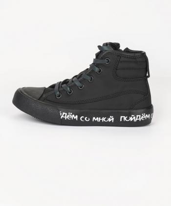 کفش راحتی پسرانه جوتی جینز JootiJeans مدل 02801117