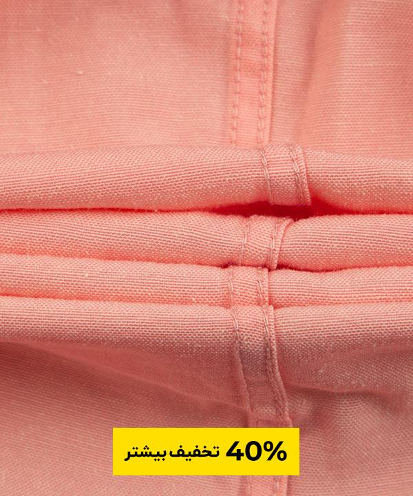 پیراهن مردانه آستین کوتاه جوتی جینز JootiJeans