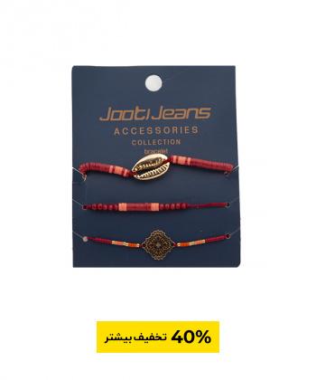 دستبند سه تایی زنانه جوتی جینز Jootijeans
