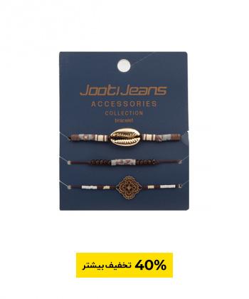 دستبند زنانه سه تایی جوتی جینز Jootijeans