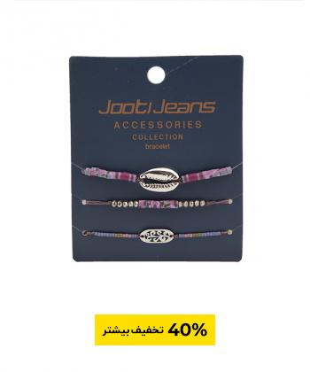 دستبند مهره ریز زنانه جوتی جینز Jootijeans