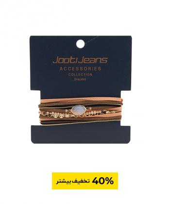 دستبند زنانه جیر و کریستال جوتی جینز Jootijeans
