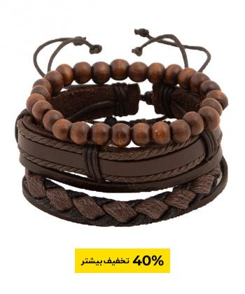 دستبند مردانه چند تایی جوتی جینز Jootijeans