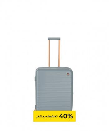 چمدان مسافرتی جوتی جینز JootiJeans مدل 02954516S