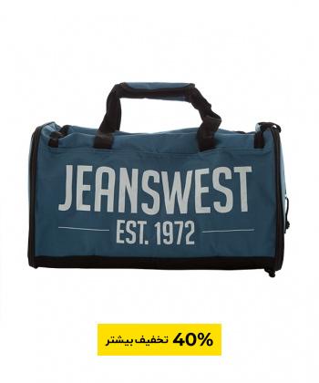 کیف ورزشی تاشو جین وست Jeanswest