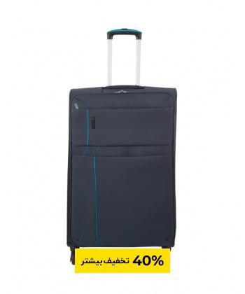 چمدان سایز متوسط سرمه ای جوتی جینز Jootijeans