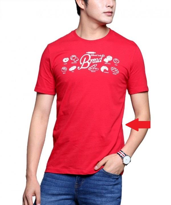 تی شرت مناسب مردانه