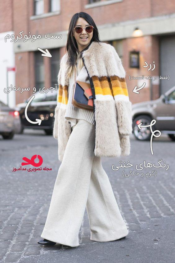 لباس زرد رنگ جز رنگهای شیک و پرطرفدار در مد روز ایران