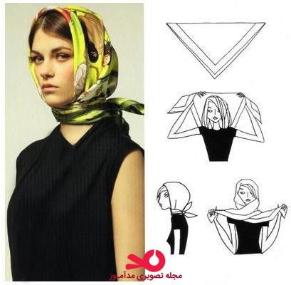 بستن شال روسری
