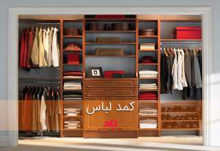 ست لباس