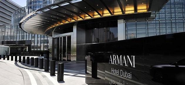 برند آرمانی هتل
