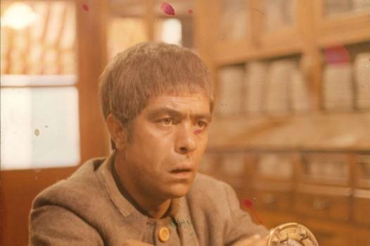 فیلم ایرانی ساخته علی حاتمی