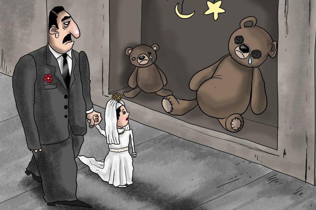 ازدواج اجباری و کودک همسری
