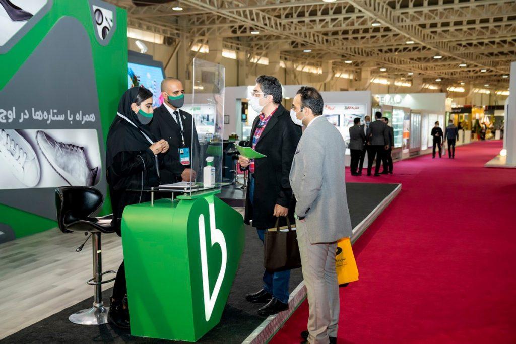 نمایشگاه بینالمللی ایران ریتیل شو
