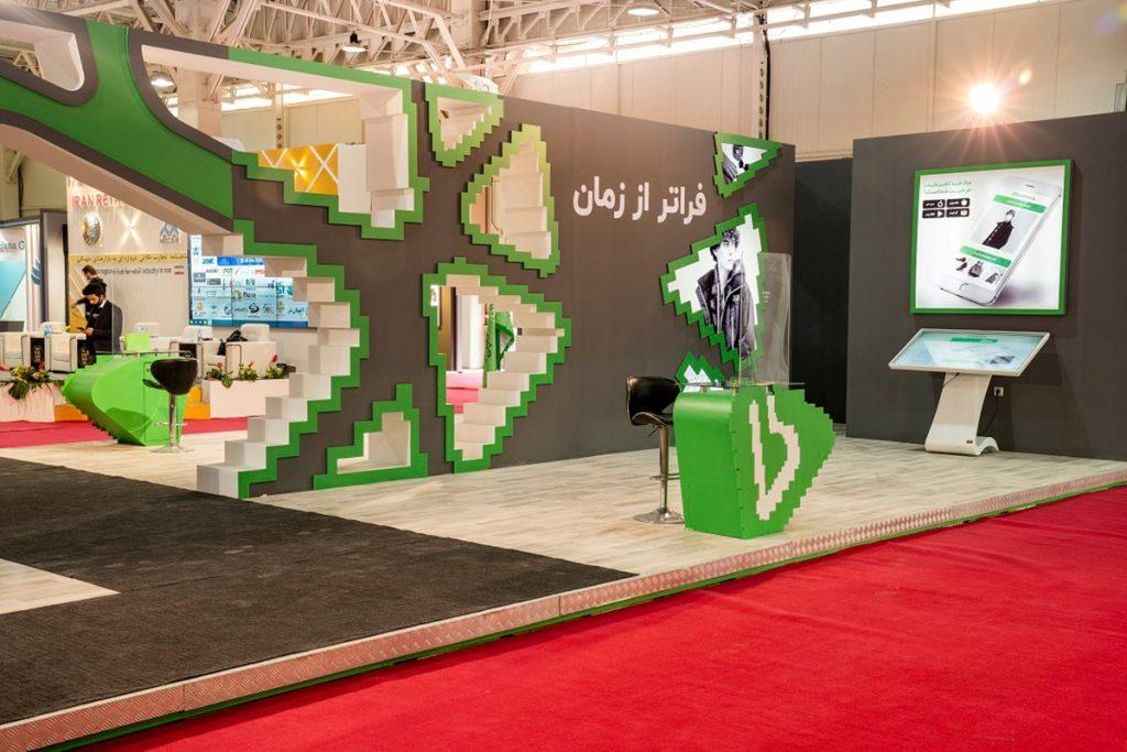 حضور بانی مد در نمایشگاه بینالمللی ایران ریتیل شو