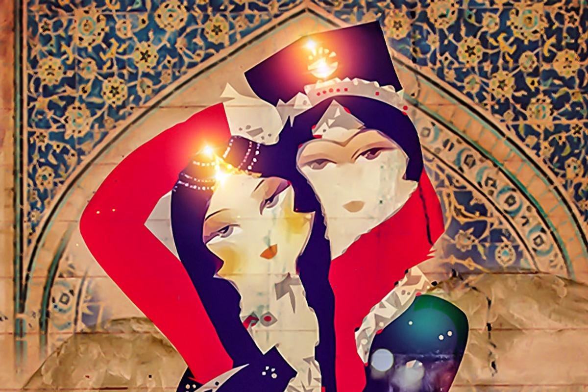 روز عشق ایرانی سپندارمذگان