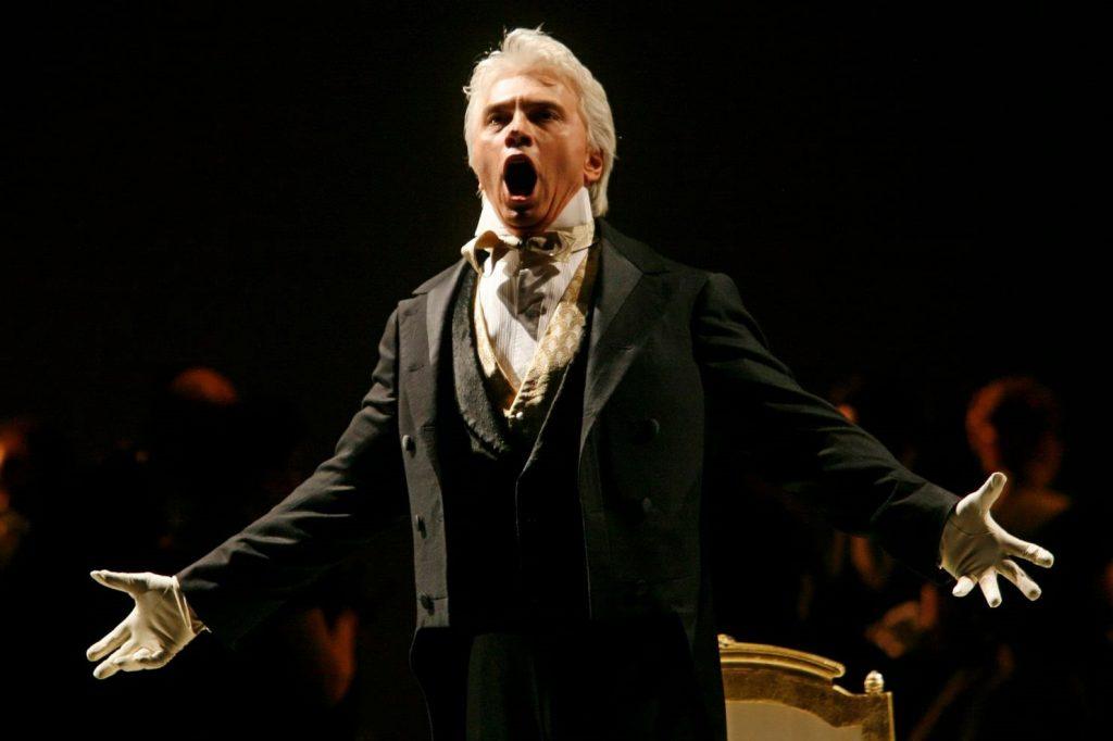 نمایش اپرا کلاسیک