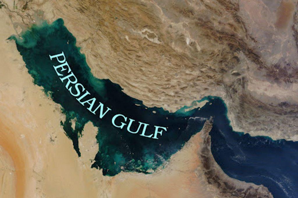 نام خلیج فارس چیست ، روز ملی خلیج فارس چیست