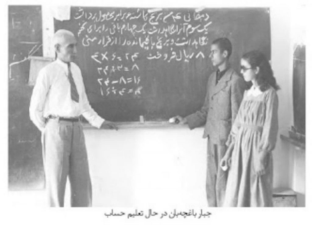 معلم های معروف ایران کدامند ، مشهور ترین معلم