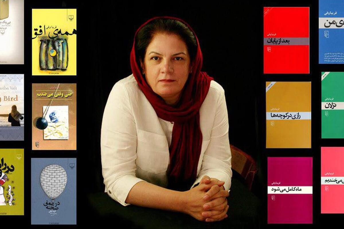 فریبا وفی نویسنده ایرانی