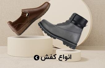 انواع کفش