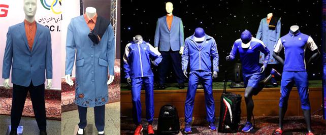 طرح اولیه لباس المپیک ایران